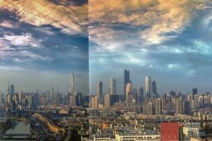 Nanchino - Sud della Cina